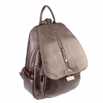 Мир рюкзаков и сумок! А так же зонты, палантины и многое др  — Женские рюкзаки из эко-кожи — Рюкзаки