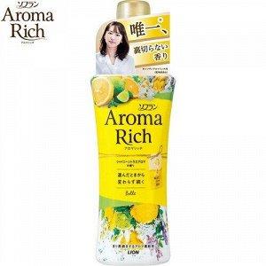 """Кондиционер для белья """"Aroma Rich Belle"""" с ароматом натуральных масел  (мужской аромат) 520 мл"""