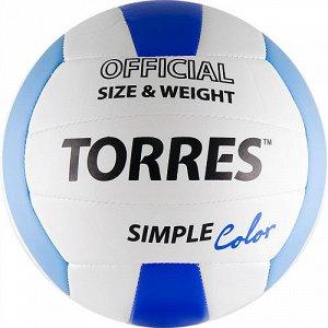 """Мяч волейбольный """"TORRES Simple Color"""""""