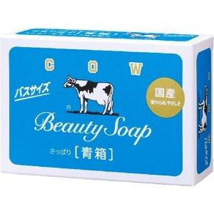 Молочное освежающее туалетное мыло с прохладным ароматом жасмина «Beauty Soap» 130 гр
