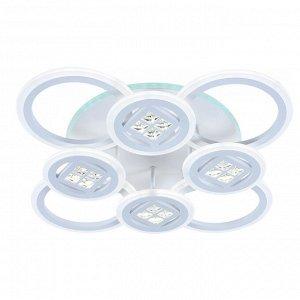 Потолочная LED люстра с пультом управления
