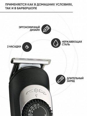 Триммер для стрижки волос VGR Voyager V-088