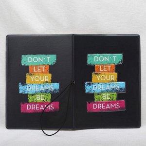 Обложка Dreams