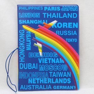 Обложка Международная