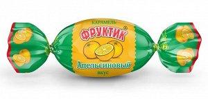 Кар Фруктик апельсиновый