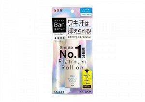 """Дезодорант-антиперспирант роликовый ионный блокирующий потоотделение """"BAN Platinum"""" (устойчивый к трению, аромат мыла) 40 мл"""