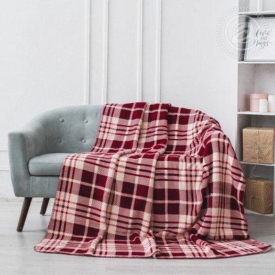 АРТДИЗАЙН 2021 любимое постельное белье — Пледы флисовые — Пледы