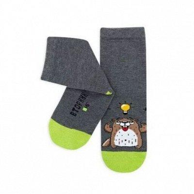 ◾MF- Быстрая! Любимые детские колготки! — ◾MF - Носки для мальчиков — Носки и гольфы