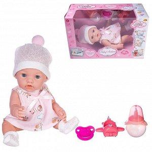 Пупс ABtoys Baby Ardana 30см, в розовом платье, шапочке и носочках, в наборе с аксессуарами, в коробке190