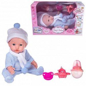 Пупс ABtoys Baby Ardana 30см, в синем комбинезончике, шапочке и шарфике, с аксессуарами, в коробке201