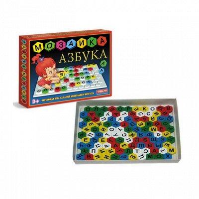 Игрушки, товары для творчества, настольные игры — Мозаики — Настольные игры