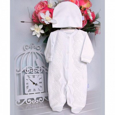 Для малышей с любовью ARSI  — Трикотаж для новорожденных — Для новорожденных