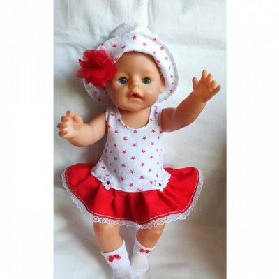 Всё для Детей. Одежда, Обувь, Игрушки, Книжки  — Юбки и платья — Куклы и аксессуары