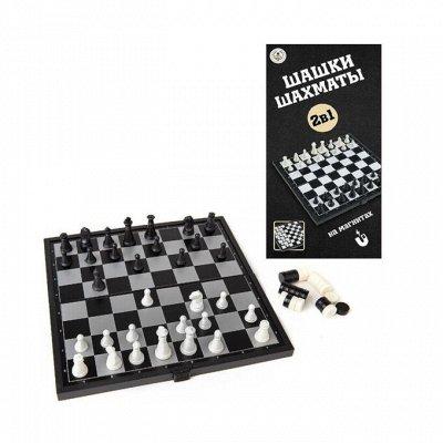 Игрушки, товары для творчества, настольные игры — Шахматы, шашки, нарды —  Настольные и карточные игры