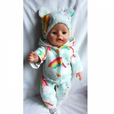 Всё для Детей. Одежда, Обувь, Игрушки, Книжки  — комплекты курток и ветровок для беби борн — Куклы и аксессуары