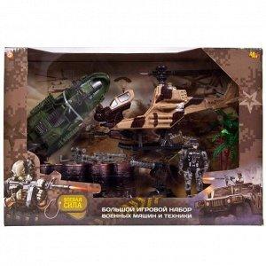 Игровой набор Abtoys Боевая сила Военная техника с фигуркой и аксессуарами220