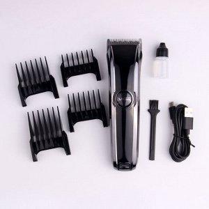 Триммер для стрижки волос VGR Voyager V-288