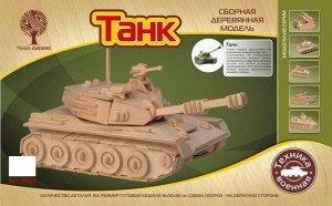 Сборная деревянная модель Чудо-Дерево Военная техника Танк 153 детали11