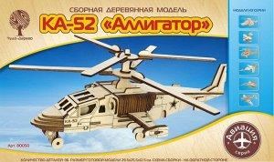 """Сборная деревянная модель Чудо-Дерево Авиация Вертолет КА-52 Аллигатор""""26"""