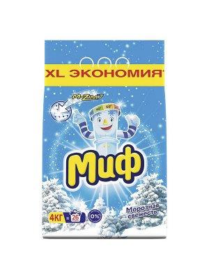 Порошок стиральный МИФ Авт 3в1 Морозная свежесть 4кг