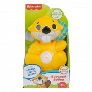 Музыкальная игрушка Mattel Fisher-Price Linkimals Бобер1