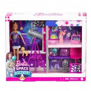 Игровой Набор Mattel Barbie Спальня Космос с куклой Стейси, телескопом и кроватью8
