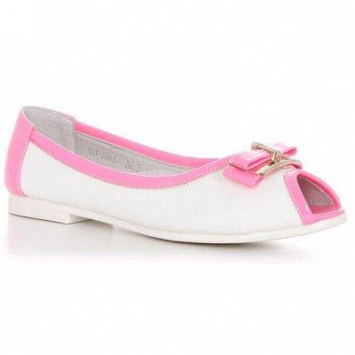 ОКЕАН ОБУВИ - только распродажные позиции обуви и одежды — Детские балетки и туфли - СКИДКИ — Для женщин