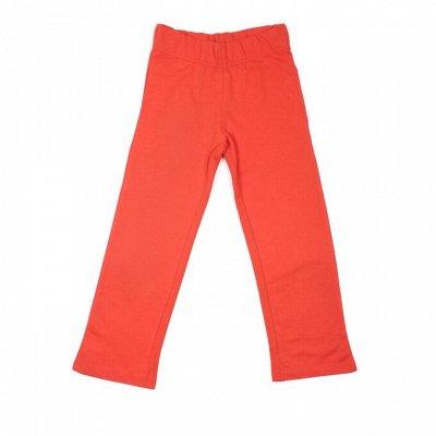 ОКЕАН ОБУВИ - только распродажные позиции обуви и одежды — Одежда для мальчиков — Для мальчиков