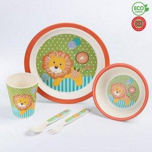 Набор детской бамбуковой посуды «Лёвушка», тарелка, миска, стакан, приборы, 5 предметов