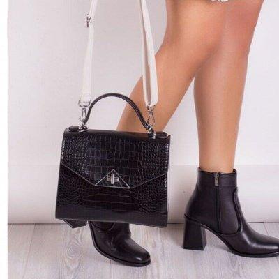 Обувь PINIOLO и P* Doro в наличии! Новое поступление. — Сумки женские с разных СП — Сумки