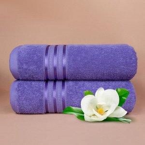 Набор банных полотенец Harmonika цвет сиреневый (70х130 см - 5 шт)