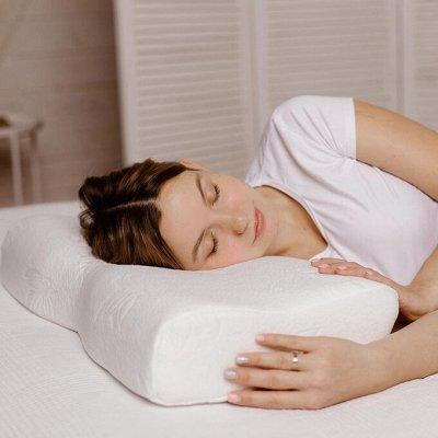 Кислородные коктейли? Все здоровье в пузырьках — Подушки анатомические профилированные с эффектом памяти. — Подушки и чехлы для подушек