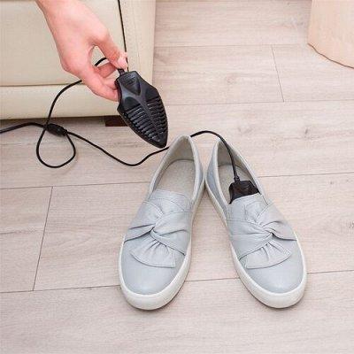 Эффективные отпугиватели комаров — Сушка для обуви ТИМСОН — Обувь