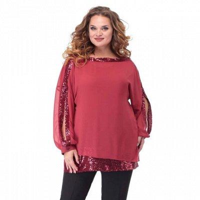 Женская одежда из Белоруссии! — Туники, футболки, топы, майки — Одежда