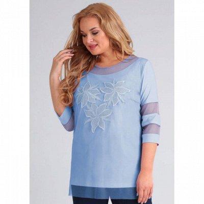 Женская одежда из Белоруссии! — Блузки, рубашки - 2 — Рубашки и блузы