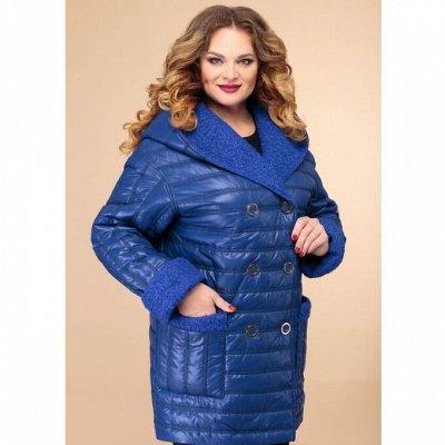Женская одежда из Белоруссии! — Пальто, плащи, куртки - 2 — Верхняя одежда