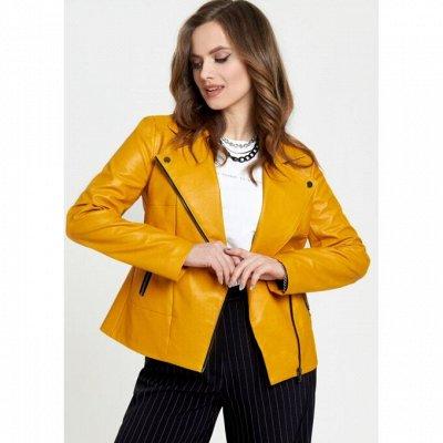 Женская одежда из Белоруссии! — Пальто, плащи, куртки - 1 — Верхняя одежда
