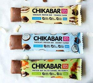 Батончик Chikalab в молочном шоколаде, 60 г
