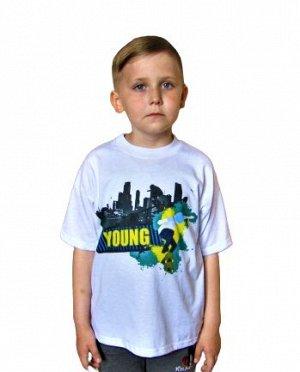 """Футболка детская со спущенным плечом """"YOUNG"""""""