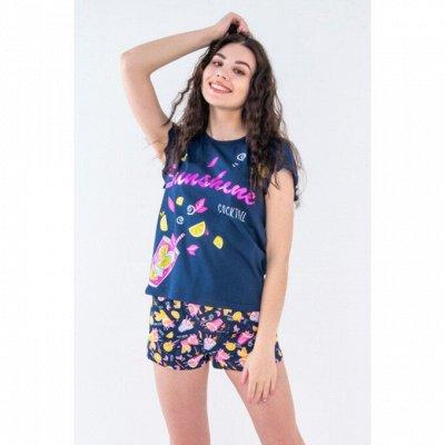 ТМ «Барболета». Отличные пижамы и костюмы для дома! Трикотаж