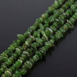 Бусины для рукоделия из Нефрита крошка (Россия)