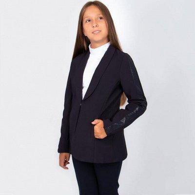 АБВГДЕЙКА моды. Бюджетная одежда от 0 до 14 лет — Школьные костюмы, жилеты, пиджаки, брюки для девочек
