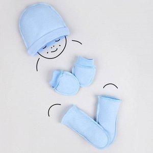 Комплект У+ для новорождённых