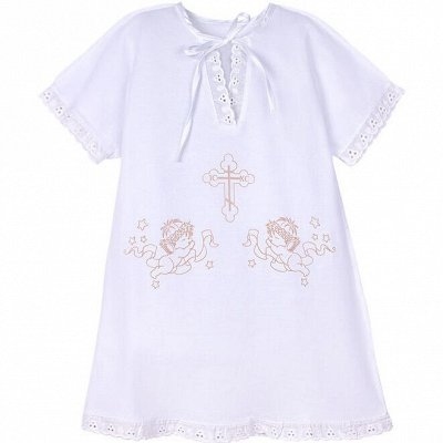 АБВГДЕЙКА моды.. Бюджетная одежда от 0 до 14 лет.  — Крестильная одежда — Одежда для крещения