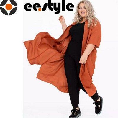 -50% Ликвидация + Новинки 🧡 Одежда EE STYLE до 70 размера!!