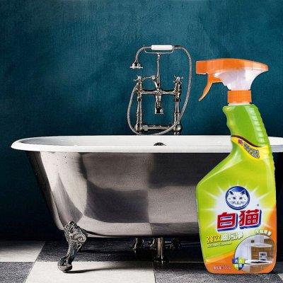 Средство для мытья посуды Baimao с лимоном — Чистящие средства и мыло хозяйственное Baimao — Чистящие средства