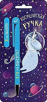 0701,132 Подарочный набор: открытка и ручка