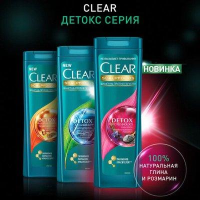 Сезон любимых дезодорантов Rexona по супер цене — Шампуни женские Clear