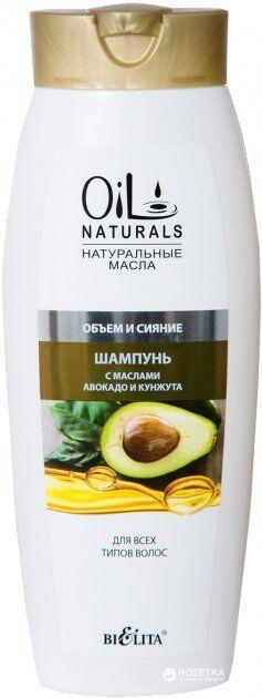 Шампунь    с маслами АВОКАДО и КУНЖУТА  Объем и Сияние  для всех типов волос     430 мл 0,5 кг