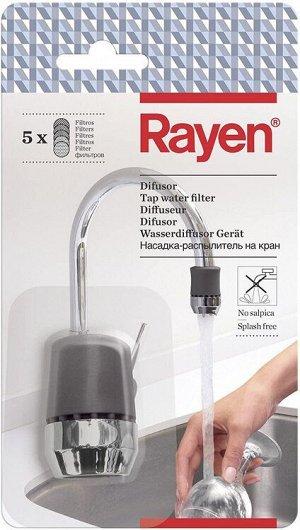 """""""RAYEN"""" Насадка-фильтр на кран 0801.03 ВЭД"""